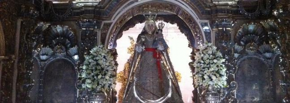 Camerino virgen Rosario Granada