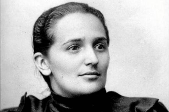 Beata Maria Laura  Colombia