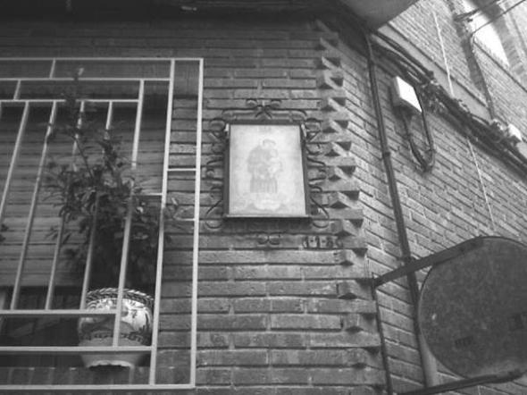 Alcantarilla calle S Antonio