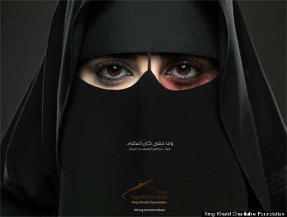 Violencia mujer Arabia Saudí 2013