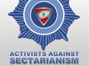 sectarismo Líbano