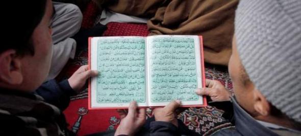 musulmanes Corán