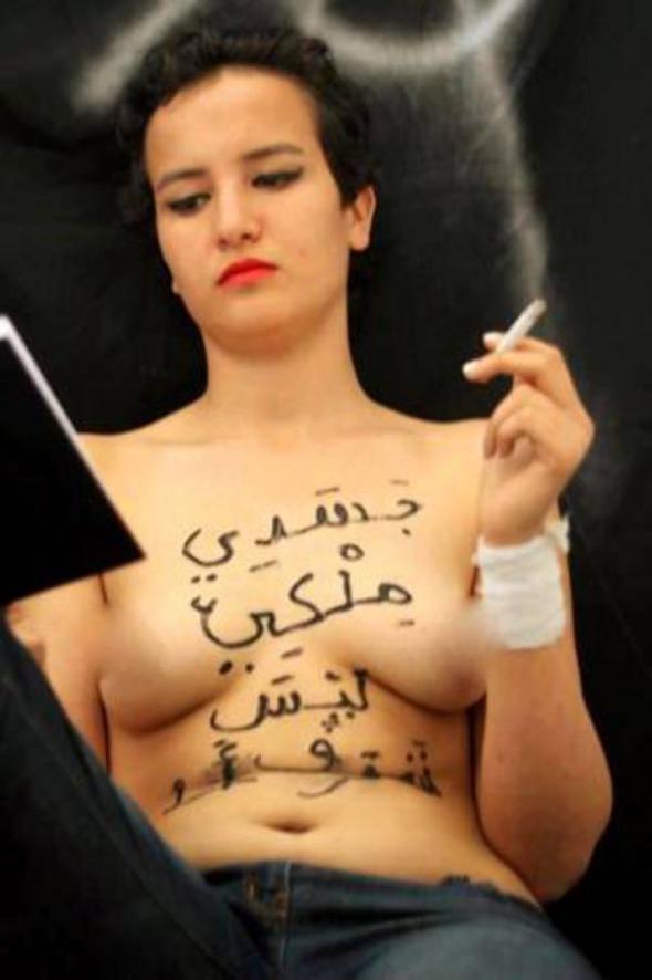 Amina Tyler tunecina