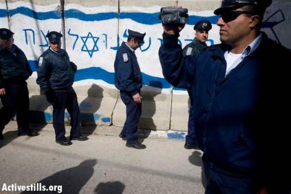 Israel policía