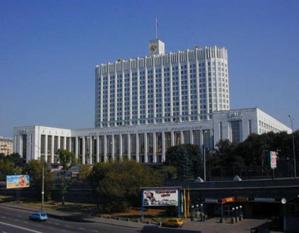 Duma parlamento ruso