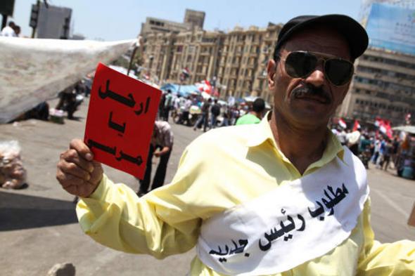 Mani contra Mursi Egipto 2013