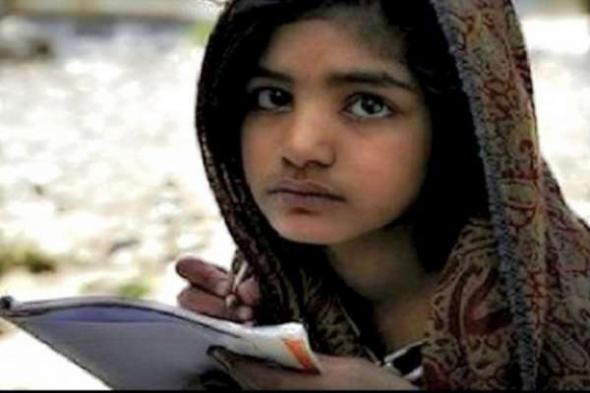 Rimsha Masih blasfemia Pakistán