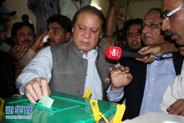 Nawaz Sharif primer ministro Pakistán 2013