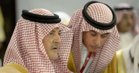 Faisal ministro saudí