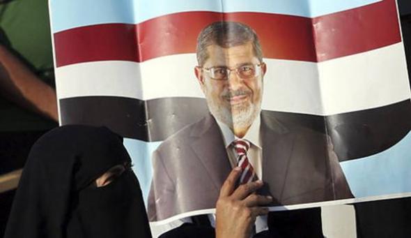 Protestas contra Morsi Egipto 2013