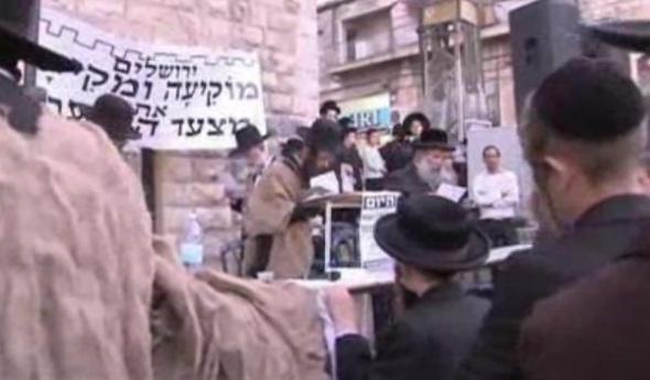 ultraortodoxos judíos contra marcha gay Jerusalén 2013