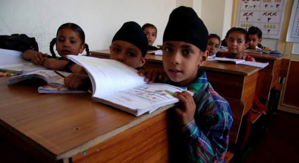 Escuela sijs en Kabul
