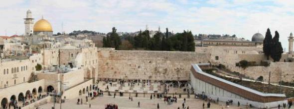 Jerusalén religiones