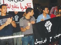 Otpor Egypt