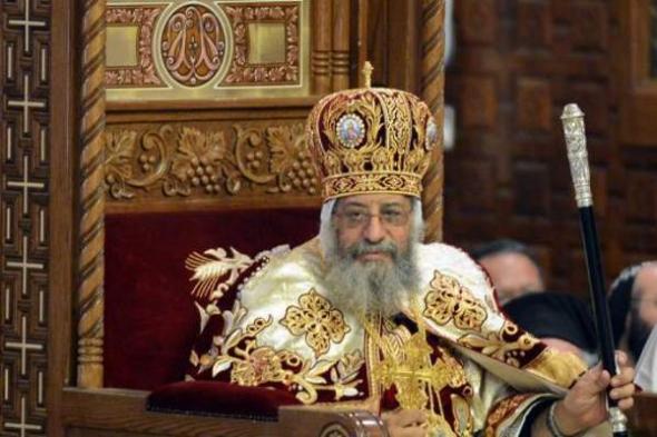 Tawadros papa copto