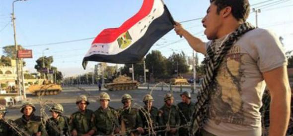 mani islamista Egipto 2013