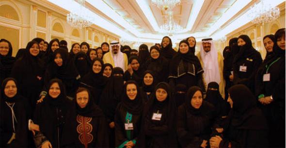 rey Abdalá mujeres Arabia
