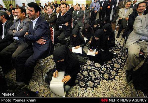 periodistas Irán