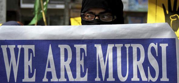 Apoyo a Mursi 2013