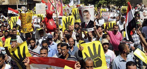 mani Hermanos Musulmanes Egipto 2013