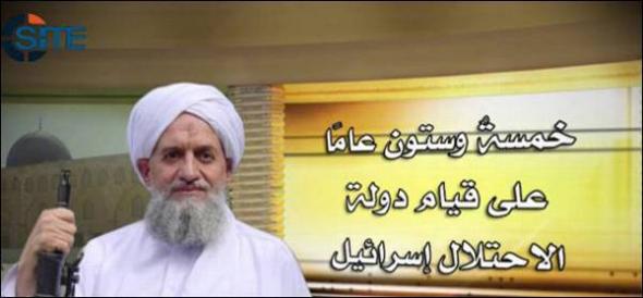 Al Qaeda, Ayman al Zawahiri