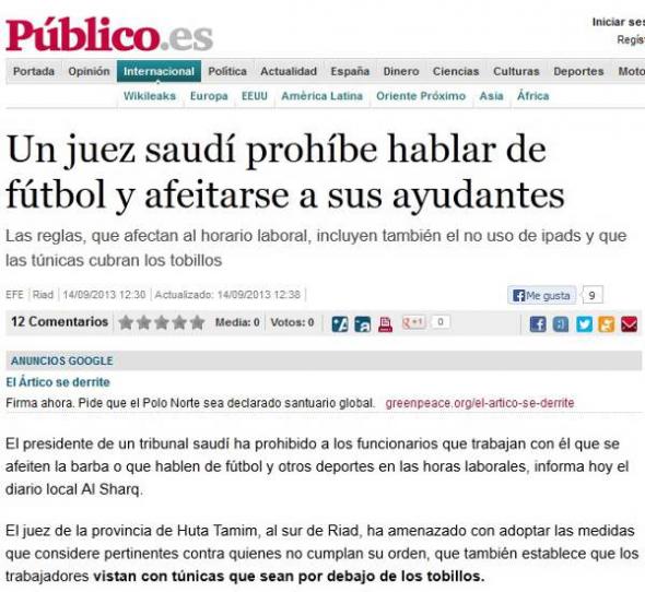 juez saudí