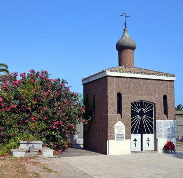 capilla ortodoxa cementerio Casablanca