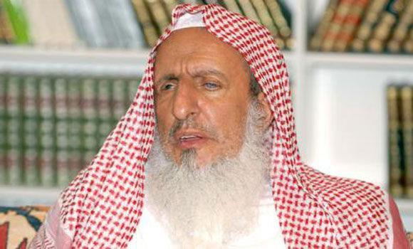 Gran Mufti Al-Asheikh Arabia