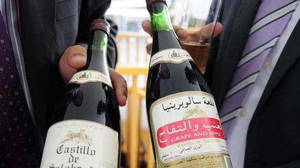 halal bebidas
