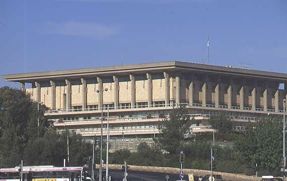 Knesset Parlamento Israel