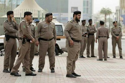 policía Arabia Saudí
