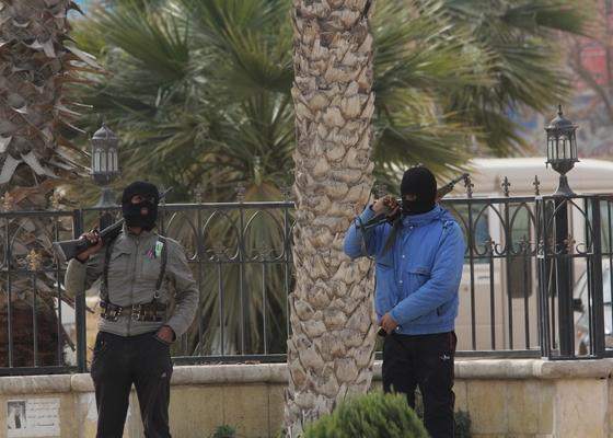 milicias islamistas Siria