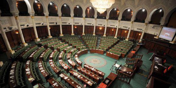 Asamblea Túnez