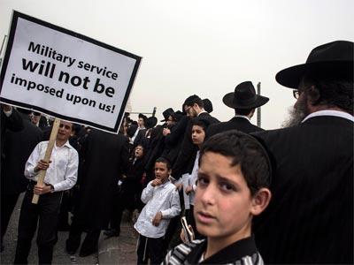 mani ultrajudios Jerusalén 2014