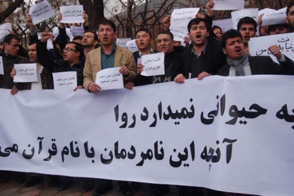Mani anti taliban Afganistán 2014