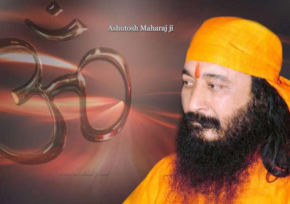 Shri Ashutosh Maharaj gurú congelado