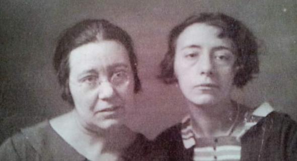 hermanas Uriz 1