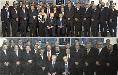 gobierno-israel foto manipulada