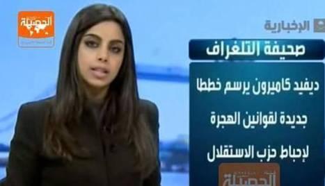 presentadora sin velo Arabia 2014