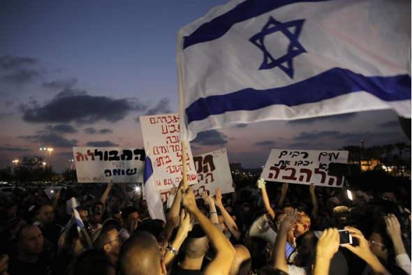 mani contra boda mixta Israel 2014