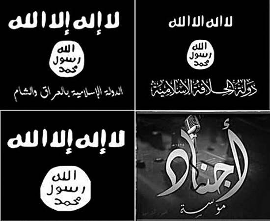 símbolos ISIS