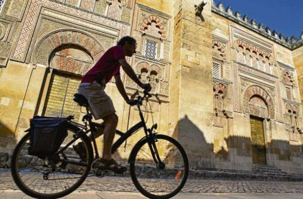 mezquita de Córdoba fachada