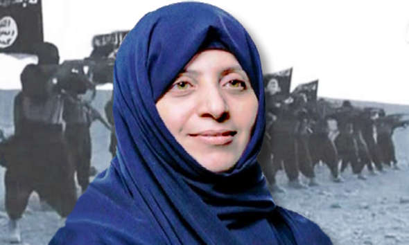Samira Saleh