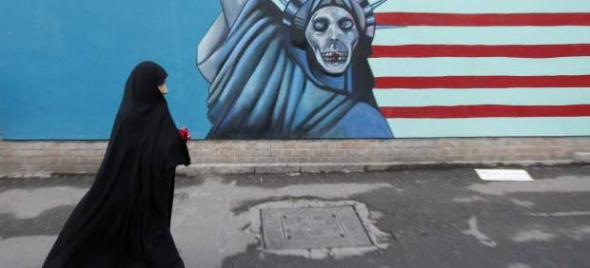 mujer Irán