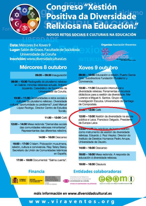 Cartel Gestión de la diversidad en la Escuela Pública y Laica