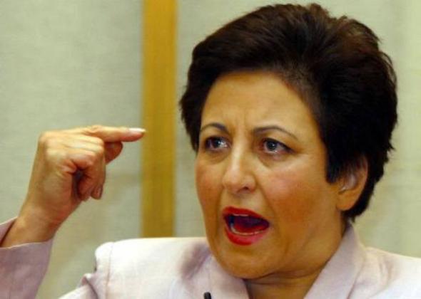 Shirin Ebadin