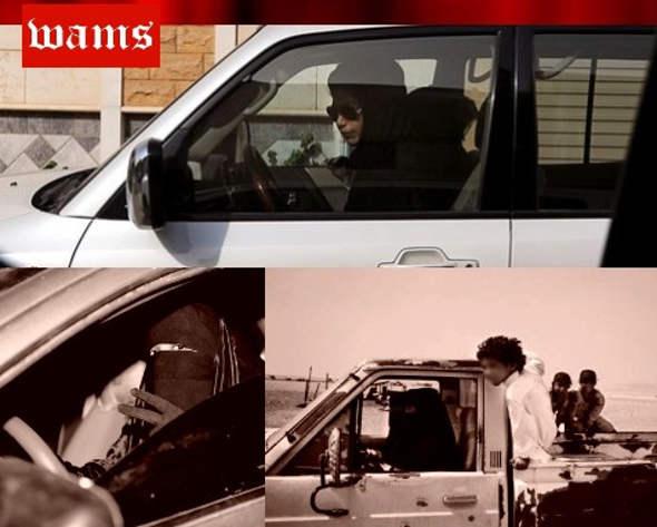 mujeres conducir en Arabia
