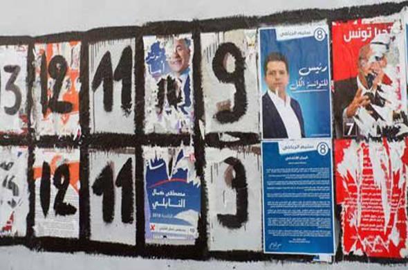 carteles elecciones Túnez 2014