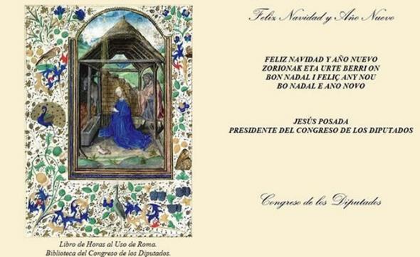Felicitacion navidad Congreso 2014