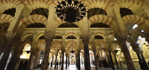 Mezquita de Cordoba.png